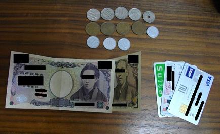 お札2枚、小銭13枚、カード3枚