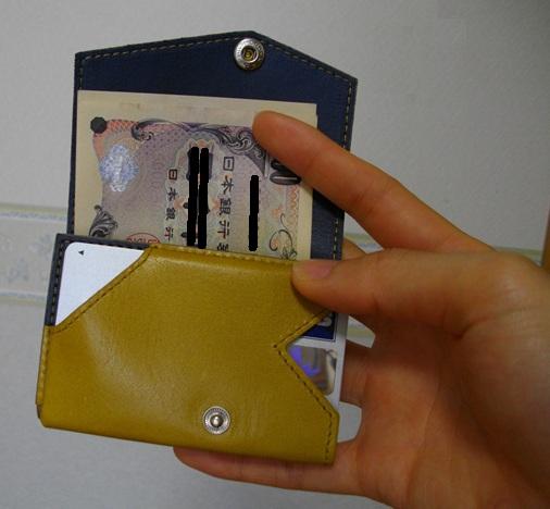 小さい財布にカードとお札を入れたところ