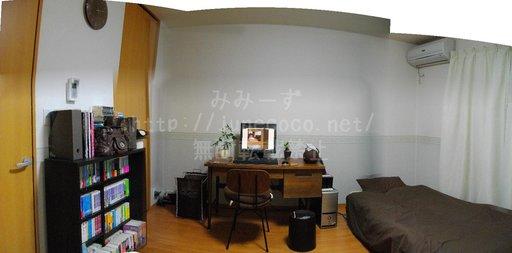 さびしい壁側から見たパノラマ写真風。ゆがんでいるのはご愛嬌。