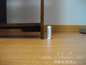 脚と電池の長さを比較