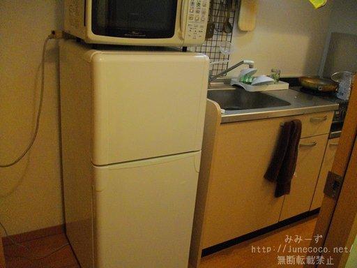 トイレから撮影した冷蔵庫