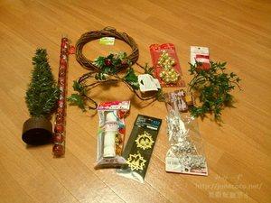 クリスマスツリーとリースの材料