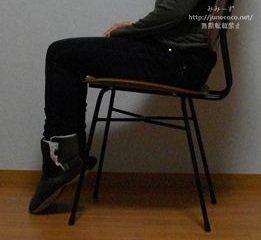 椅子の足を切る前