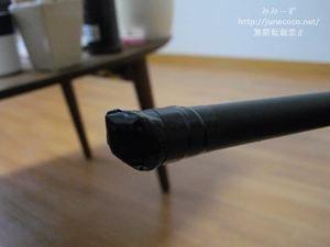 IMGP0671.JPG