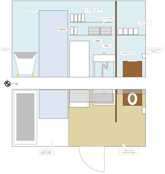 左からバスタブ、シャワーブース、洗濯機、洗面台、トイレ。壁は水色で、左半分の床はタイル、右半分はフローリング。